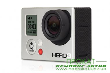 Rental actioncamera gopro 2