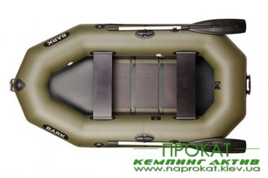 Rental inflatable boat
