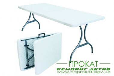 Rental tables kiev bolshoi