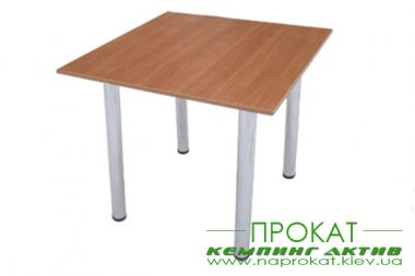 Rental tables kiev dsp