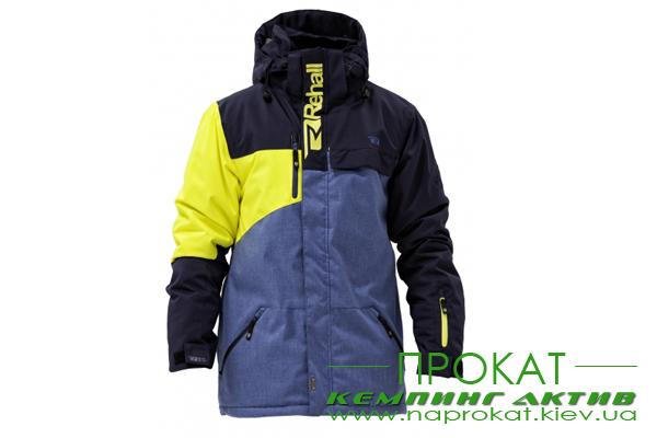 Аренда горнолыжных костюмов, прокат горнолыжной куртки ... d11f3c61385